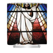 Jesus Is Our Savior Shower Curtain