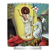 Jesus Light Shower Curtain