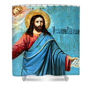 Jesus Message Shower Curtain