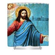 Jesus Message Shower Curtain