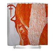 Jesus The Good Shepherd Shower Curtain