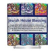 Jewish House Blessing City Of Jerusalem Shower Curtain