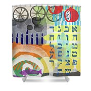 Jewish Life 1- Art By Linda Woods Shower Curtain