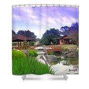 Jg-0021 Kotaji Lantern Shower Curtain