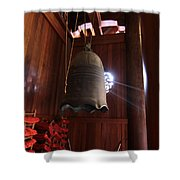 Jing'an Temple Shower Curtain