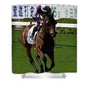 Jockey In Purple And White Riding Racehorse Shower Curtain