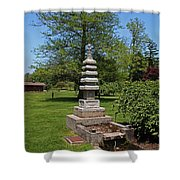 Joe And Marie Schedel Pagoda- Vertical Shower Curtain