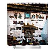 Jokhang Temple Wall Lhasa Tibet Artmif.lv Shower Curtain