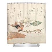 Kabuki Dancer From The Maiden Shower Curtain