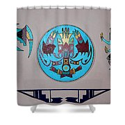 Kachina Dance Shower Curtain