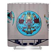 Kachina Dance Shower Curtain