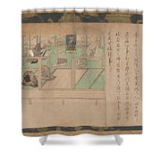 Kamakura Period    Illustrated Biography Of Hnen Shikotokden E Shower Curtain