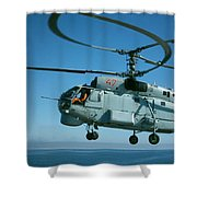 Kamov Ka-27 Shower Curtain