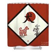Kanji Dog On Red Shower Curtain