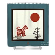 Kanji Dog On Blue Shower Curtain