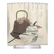 Katsushika Hokusai Shower Curtain