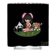 Kawaii China Doll Friends Panda And Tiger Shower Curtain