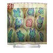 Kawaii Hatchery Shower Curtain
