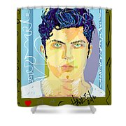 Keremstagram Shower Curtain