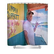 Key West Illusion Shower Curtain