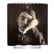 Khalil Gibran Author Of The Prophet Shower Curtain