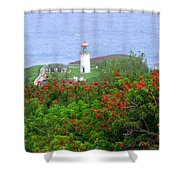 Kilauea Lighthouse Kauai Hawaii Shower Curtain