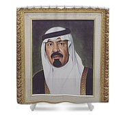 King Abdullah Shower Curtain
