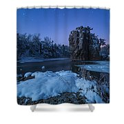 King Of The Night Shower Curtain