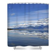 Kluane Summer Shower Curtain