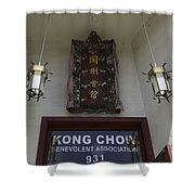 Kong Chow Benevolent Association Shower Curtain