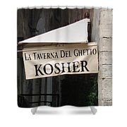 Kosher Shower Curtain