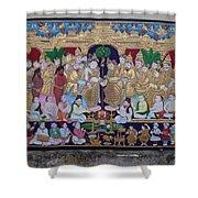 Krishna Marriage  Shower Curtain