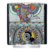 Krishna Matsya Shower Curtain