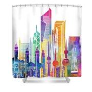 Kuwait City Landmarks Watercolor Poster Shower Curtain