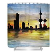 Kuwait City Sunset From The Bay Shower Curtain