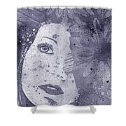 Lack Of Interest - Silver Shower Curtain