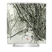 Landscape - 78 Shower Curtain