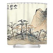 Landscape Album Shower Curtain