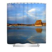 Last Light Over Lake Powell Shower Curtain