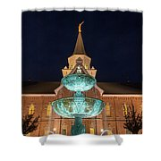 Lds Provo City Center Temple 2 Shower Curtain