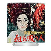 Legacy Of Dracula Shower Curtain