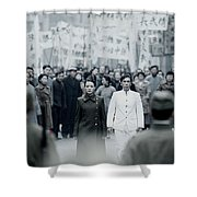 Legend Of The Fist The Return Of Chen Zhen Shower Curtain