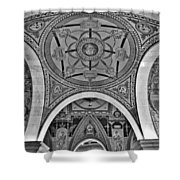 Library Of Congress Arches And Murals Shower Curtain