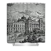 Library Of Congress Proposal 5 Shower Curtain
