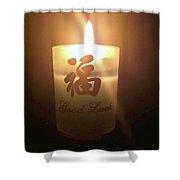 Light Of Luck Shower Curtain