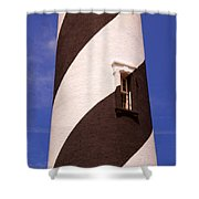 Lighthouse Stripes Shower Curtain