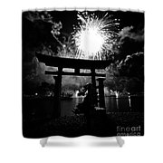 Lights Over Japan Shower Curtain