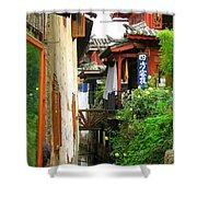 Lijiang Back Canal Shower Curtain
