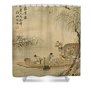 Lin Meiqing Shower Curtain
