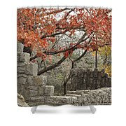 Lincoln Bridge In Fall Shower Curtain